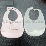 免洗硅膠兒童口水兜 便攜兒童吃飯圍嘴 硅膠飯兜