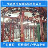 涂装设备悬挂链条,工业输送链条