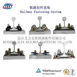 鋼軌扣件、鐵路扣件廠家