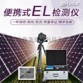 太阳能组件缺陷隐裂便携式EL检测设备