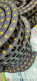 河南塑料尼龙拖链,加强型不下塌的荥阳工程电缆拖链
