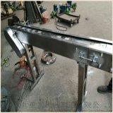 不鏽鋼提升鏈板輸送機 不鏽鋼板鏈價格 Ljxy 管