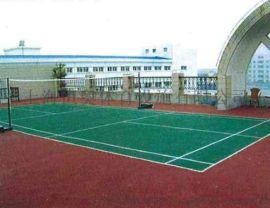 上海硅pu羽毛球场造价上海公园塑胶跑道厂家