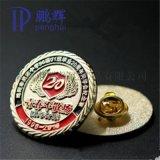 锌合金30*30*2MM金属校徽 深圳金属校徽