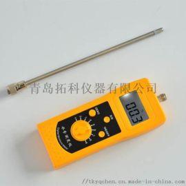 中草药水分测定仪 中西药粉末水分计
