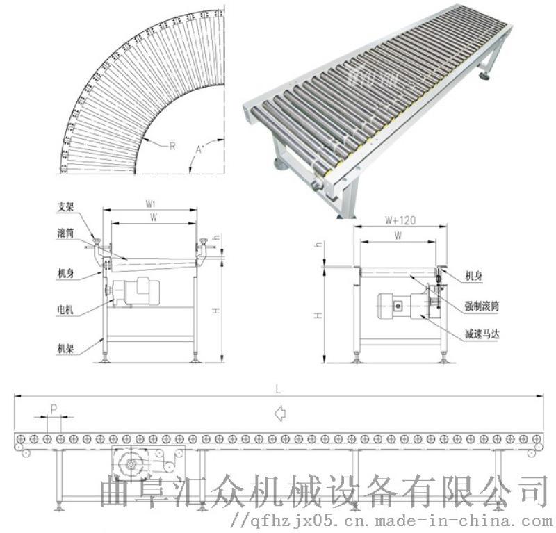 积放式辊筒输送线 伸缩辊筒输送机 六九重工 厂家定