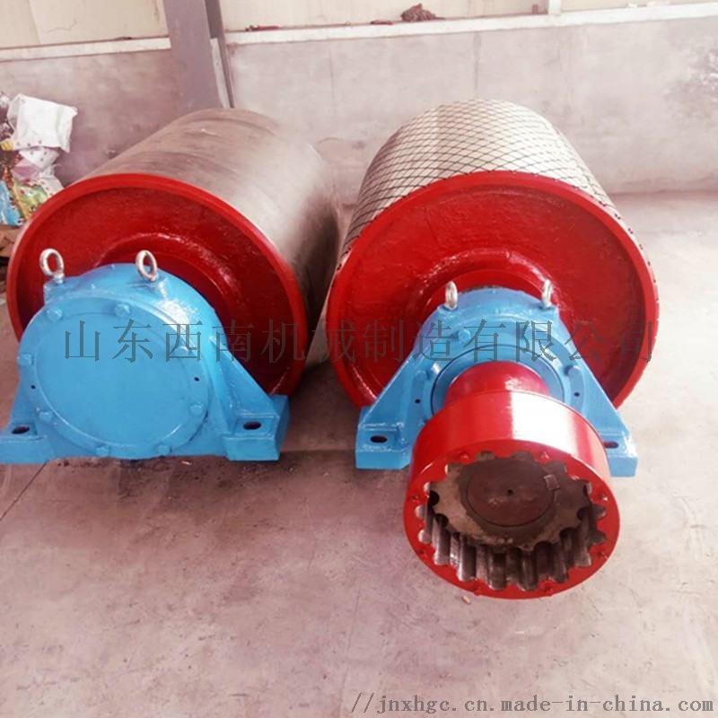一米直径聚氨酯驱动滚筒,双输出轴驱动滚筒