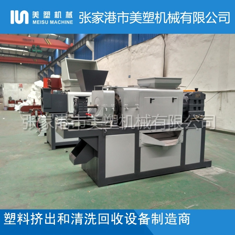 废塑料挤干切粒机 MS-320薄膜半塑化挤干机