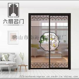 六扇**重型极窄铝合金推拉门厨房阳台玻璃门