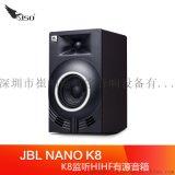 JBL NANO K8專業HIFI音箱