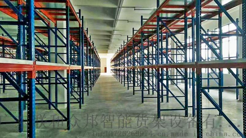 佛山仓库货架重型货架大型仓储架可定制可拆装