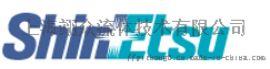 日本信越Shinetsu有机硅胶KE-4970