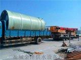 安徽一體化預製泵站 玻璃鋼筒體廠家直銷