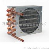 厂家直销小型冰柜专用冷凝器 质量优可按需求定制