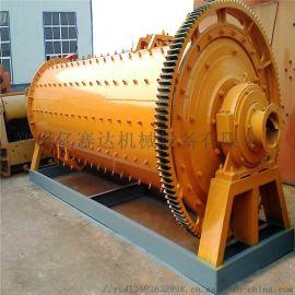 大型选矿磨粉设备 铝渣球磨机 球磨机滚齿   钢锻