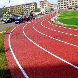 苏州学校社区体育运动场环保透气型塑胶跑道