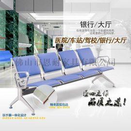 候诊椅 机场等候椅 机场椅生产厂家