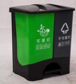 山南20L塑料垃圾桶_20升塑料垃圾桶分类厂家