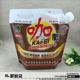 5L大容量液体肥料吸嘴自立袋复合袋供应商