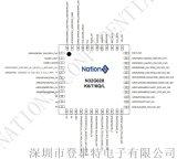 國民技術N32G020通用MCU