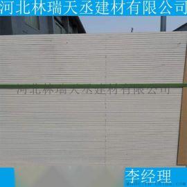 保温硅酸钙板 内墙隔断硅酸钙防火板