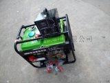 柴油發電機廠家直銷 銷售熱線15921315854