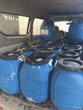 北京供應混凝土養護劑|混凝土養護液