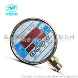 數位電接點壓力錶NPD100S  壓力控制器