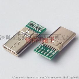 Type-C 6P拉伸铆压**USB带模拟音频插头