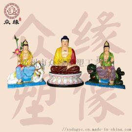 华严三圣雕塑佛像 文殊普贤 毗卢遮那 贴金彩绘佛像