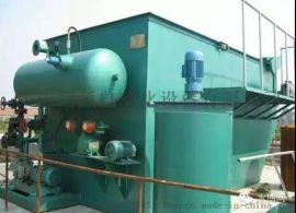 畜牧养殖场污水处理设备生产规模大型报价