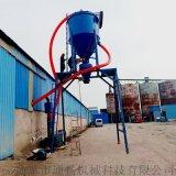 山西礦粉倒運氣力輸送機 粉料自吸裝車機 風力抽灰機