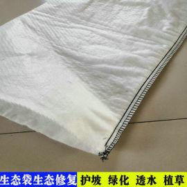 丙纶无纺土工布袋, 重庆丙纶无纺土工布袋