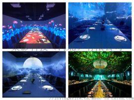 沉浸式餐厅,沉浸式投影餐厅,打造网红餐厅,集影科技