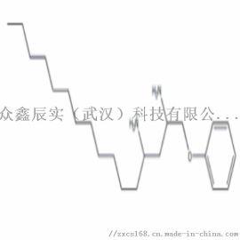 1-十六烷氧基-2, 4-苯二胺16PDA