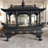 cd185长方形香炉,长方形香炉厂家定做