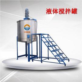 水性油漆搅拌机色浆搅拌机高速液体搅拌罐不锈钢搅拌桶