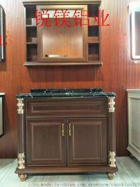全铝家居 浴室柜 定制 铝材铝材高清大图