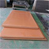 PVC黄色雕刻机面板 雕刻机真空吸附台面板厂家