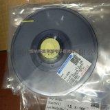 日立原装进口ACF导电胶AC-832L 1.5M