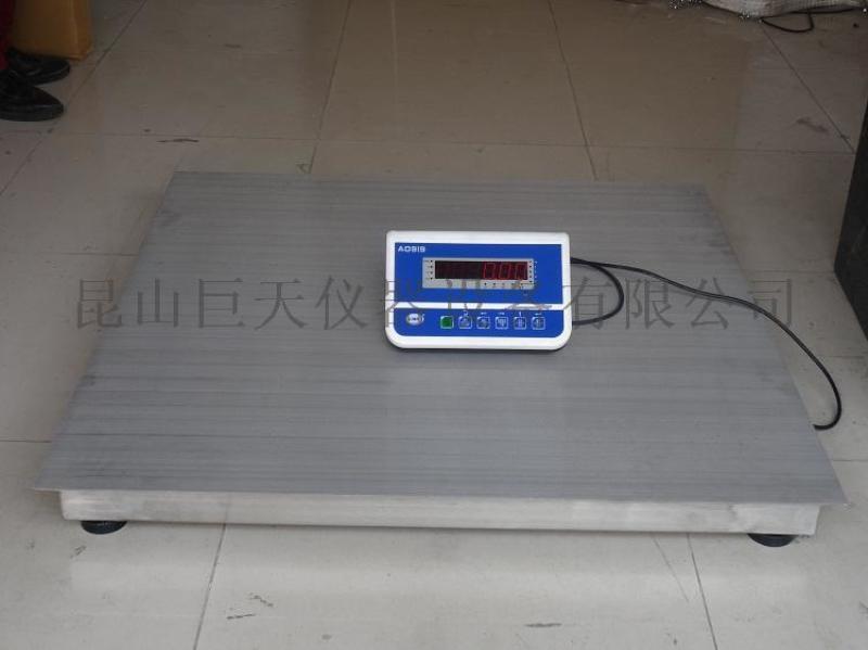 现货供应电子秤单层斜坡电子地磅 1-3t小地磅