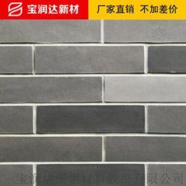 软瓷砖文化砖 外墙砖背景墙 文化石墙贴外墙软瓷