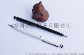 厂家直销 电容手写笔 ipad电容笔 触屏笔平板
