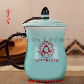 订制外事礼品陶瓷杯子,外事交流活动套装茶杯