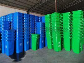 山西街道环卫垃圾桶生产厂家,太原挂车垃圾桶直销