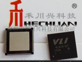 VL817 HUB主控芯片台湾威盛VIA IC