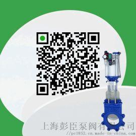 上海气动梅花型刀闸阀-梅花形刀闸阀工厂直销