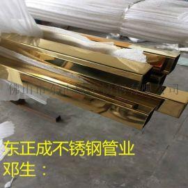 河北不锈钢镀色管厂家,钛金304不锈钢方管