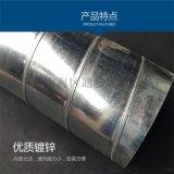 供应白铁皮高温风管 圆形螺旋风管加工厂家