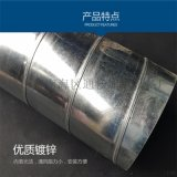 供應白鐵皮高溫風管 圓形螺旋風管加工廠家